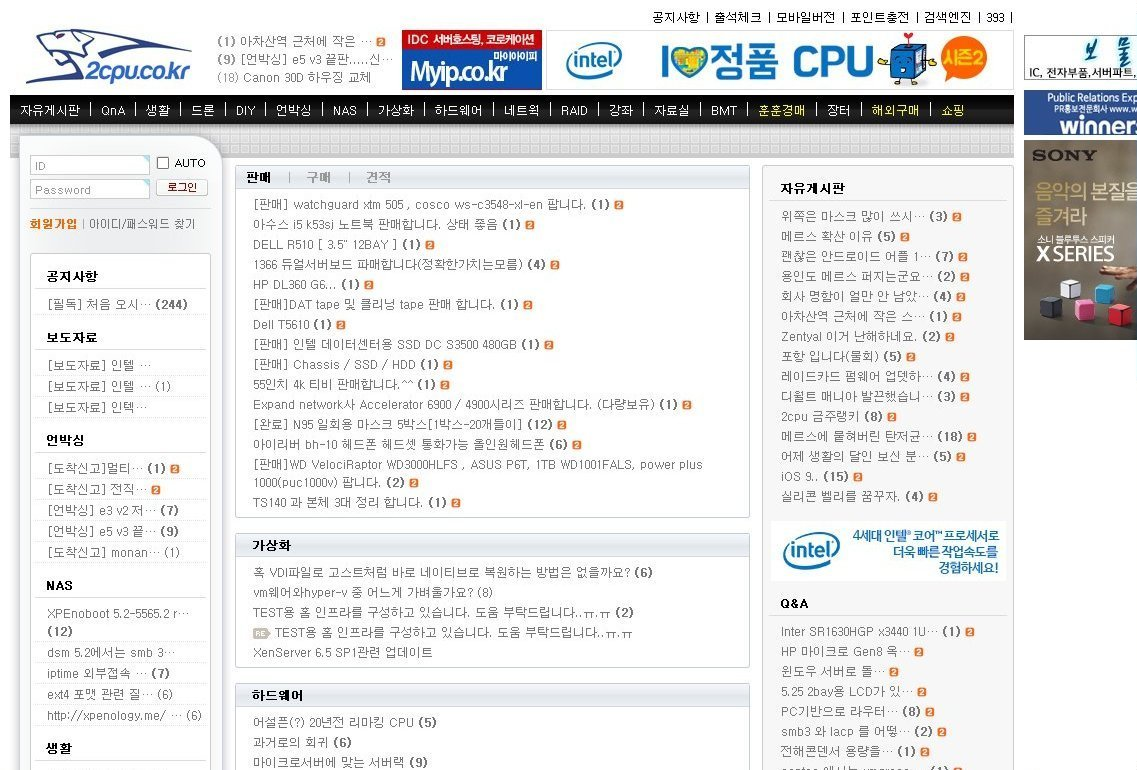 2cpu.co.kr