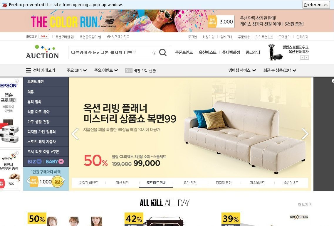 auction.co.kr
