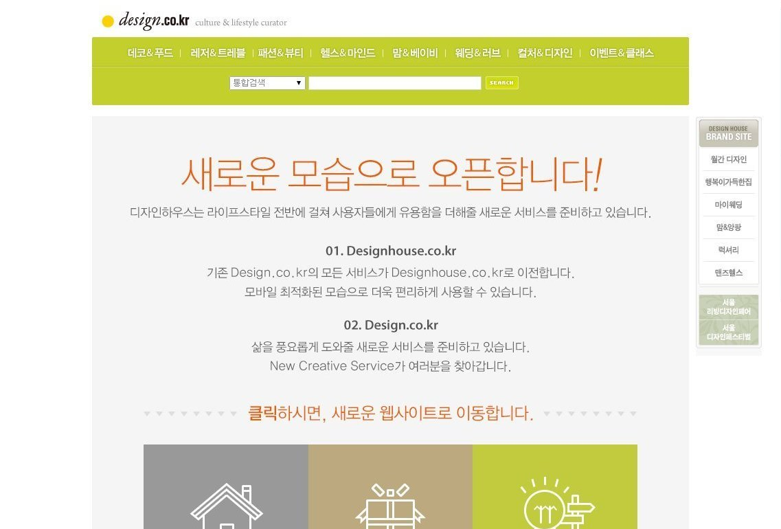 design.co.kr