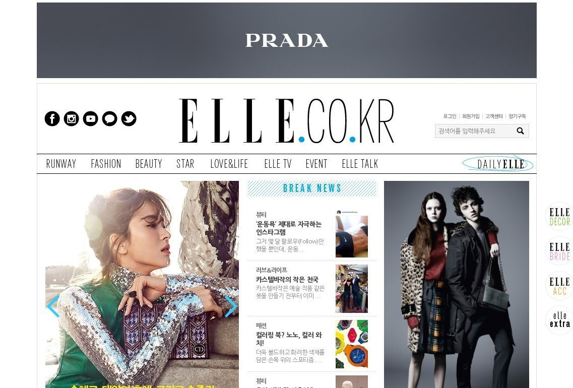 elle.co.kr