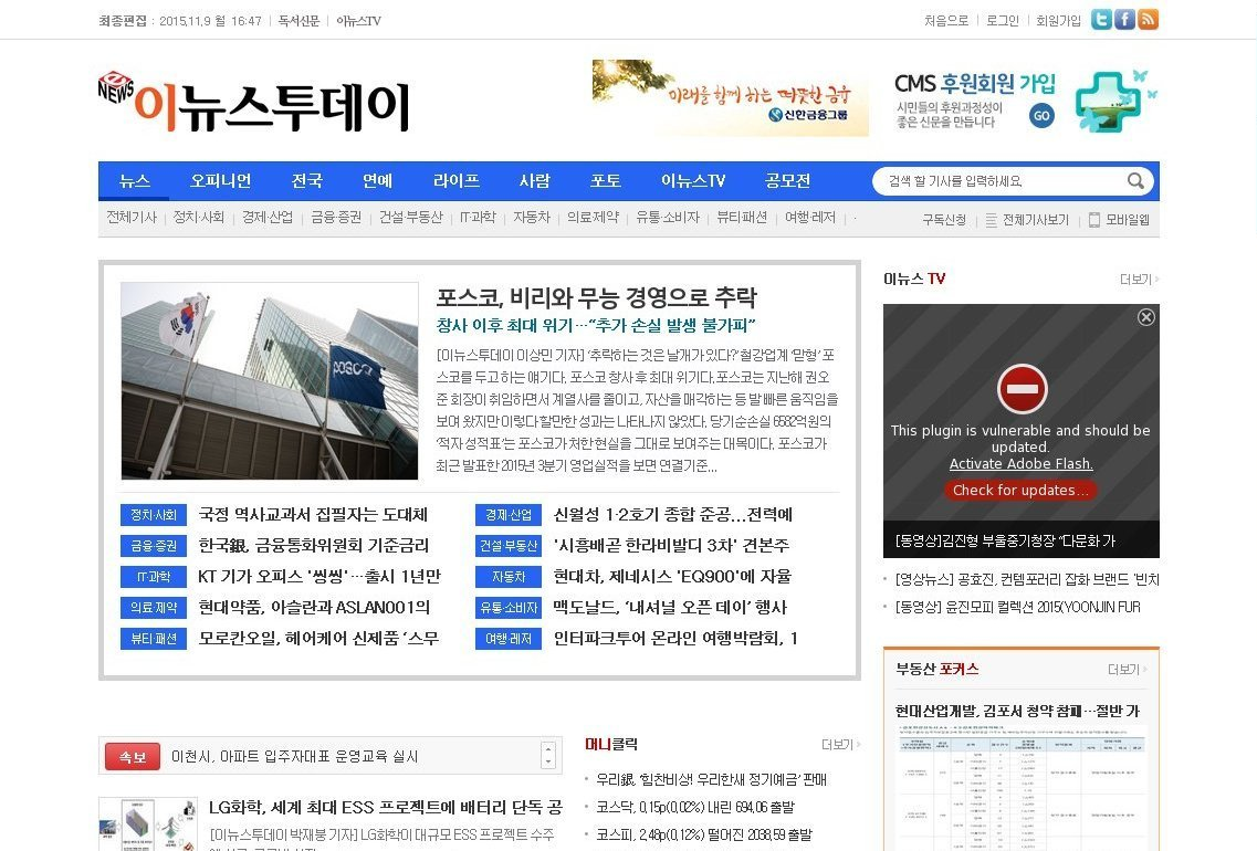 enewstoday.co.kr