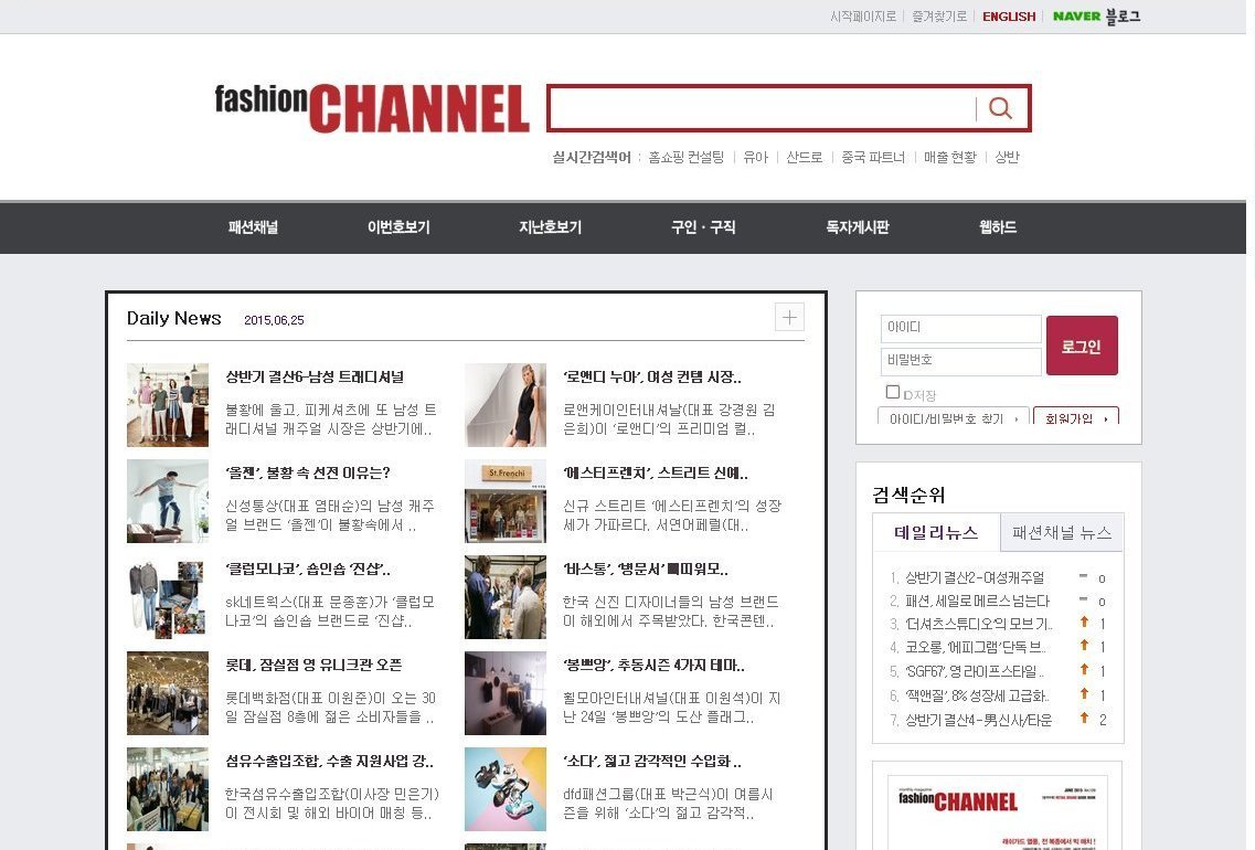 fashionchannel.co.kr