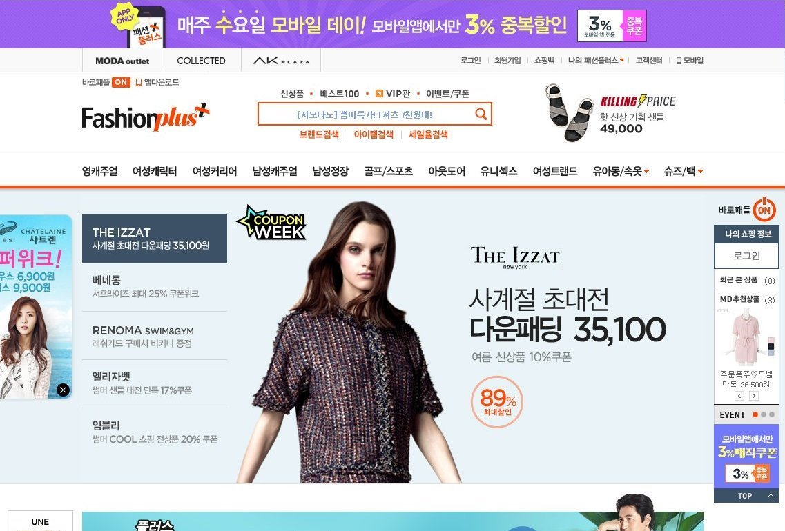 fashionplus.co.kr
