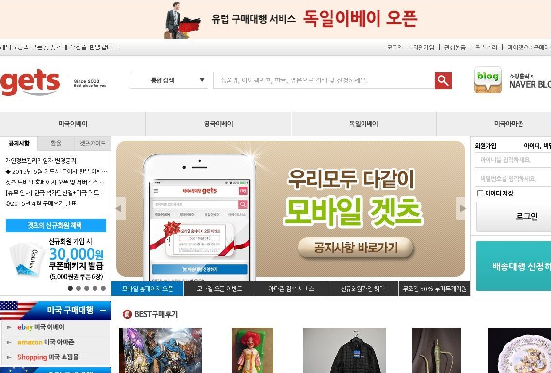 gets.co.kr