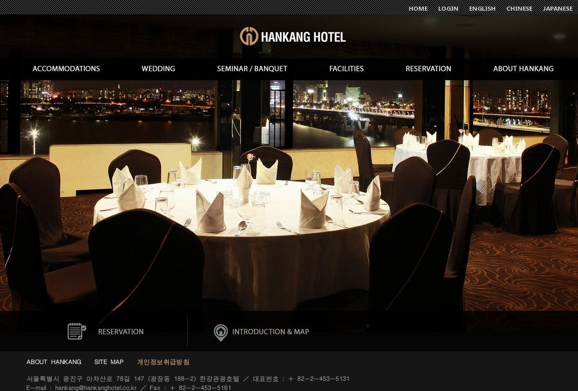 hankanghotel.co.kr
