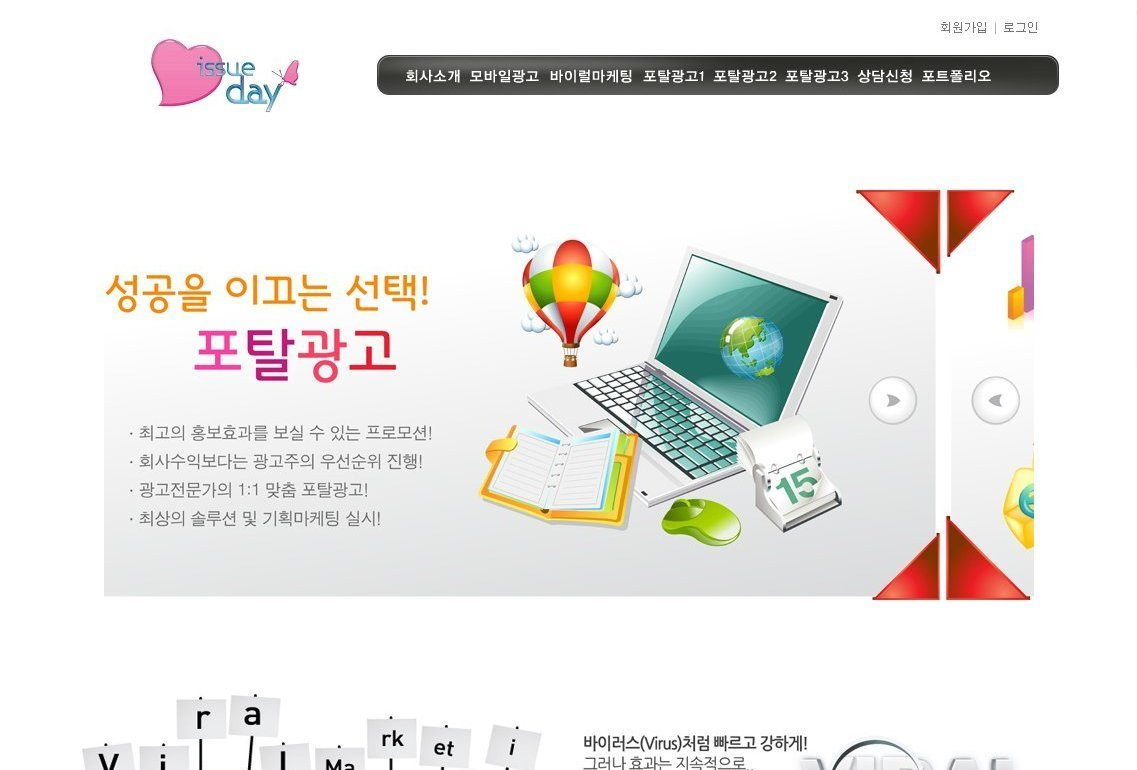 issueday.co.kr
