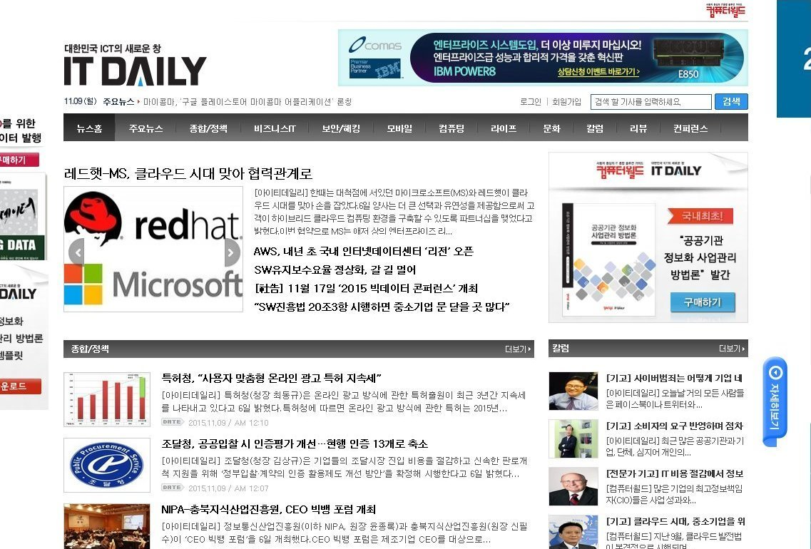 itdaily.kr