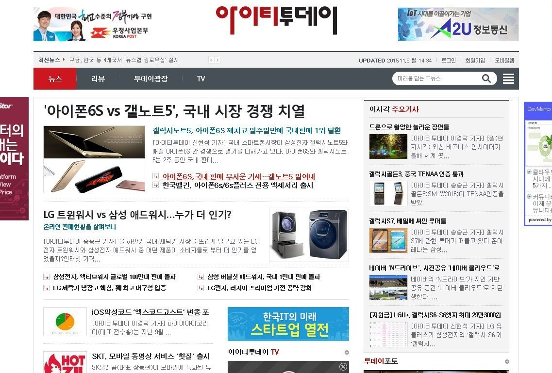 ittoday.co.kr