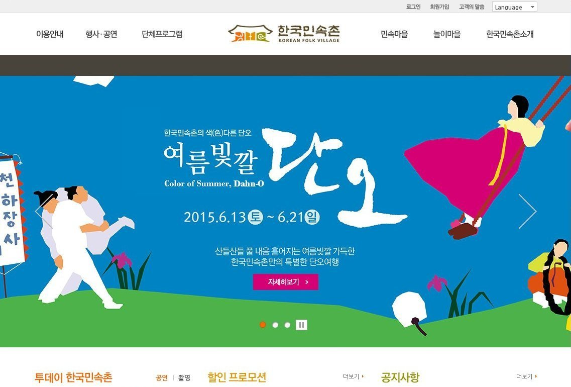 koreanfolk.co.kr