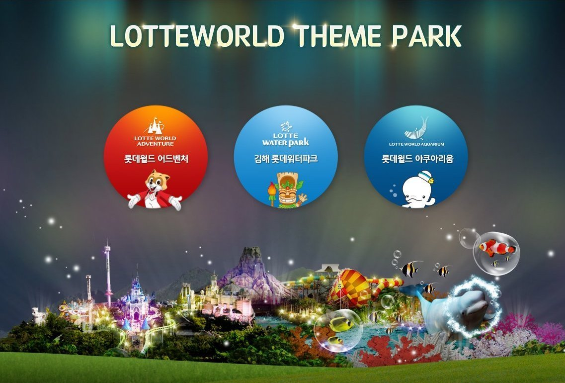 lotteworld.com