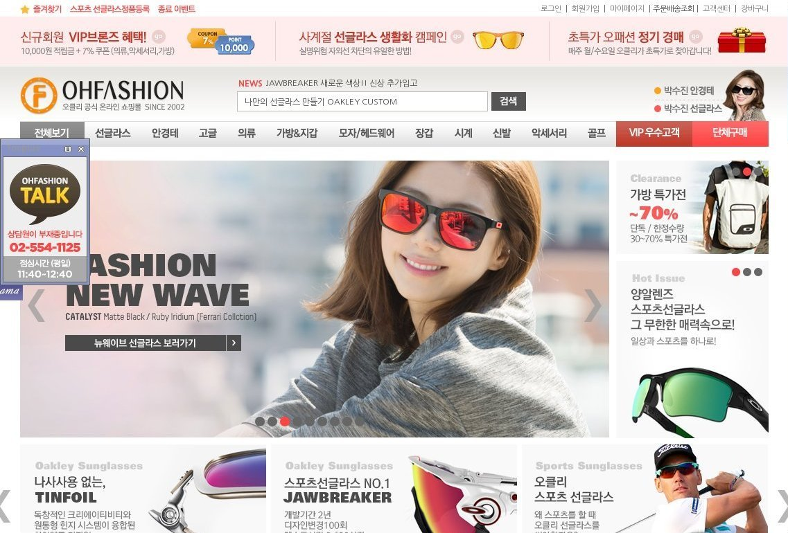 ohfashion.com