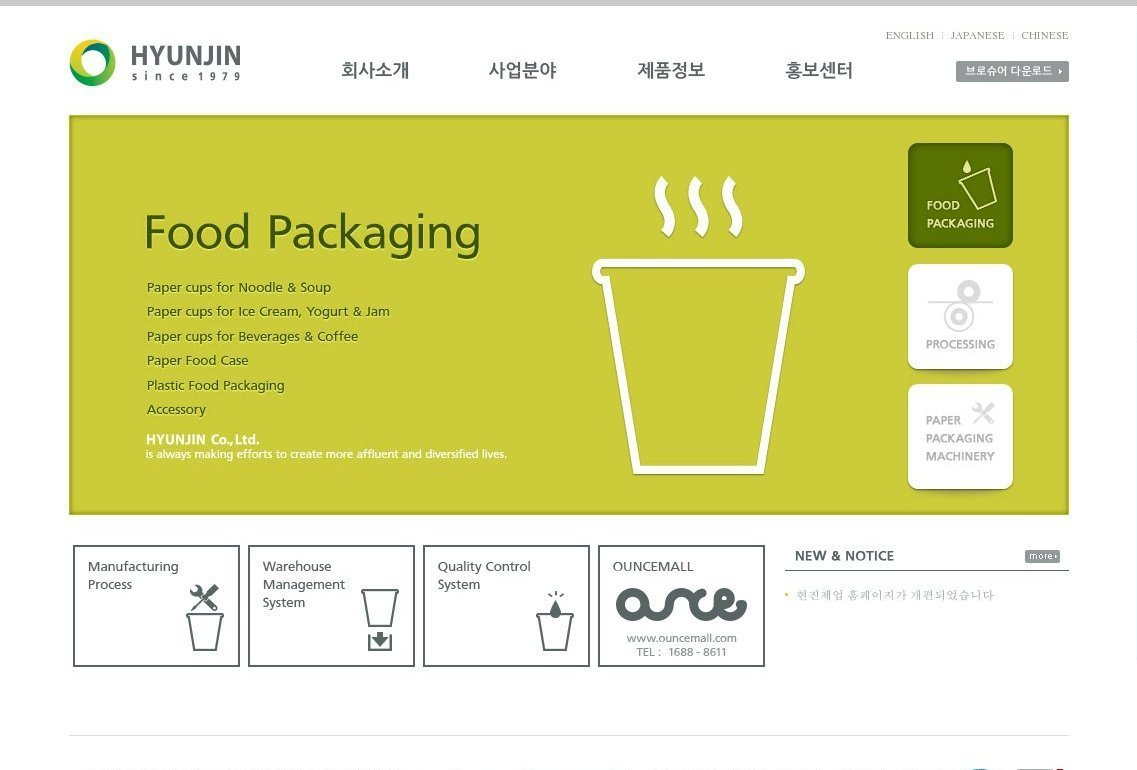 papercups.co.kr
