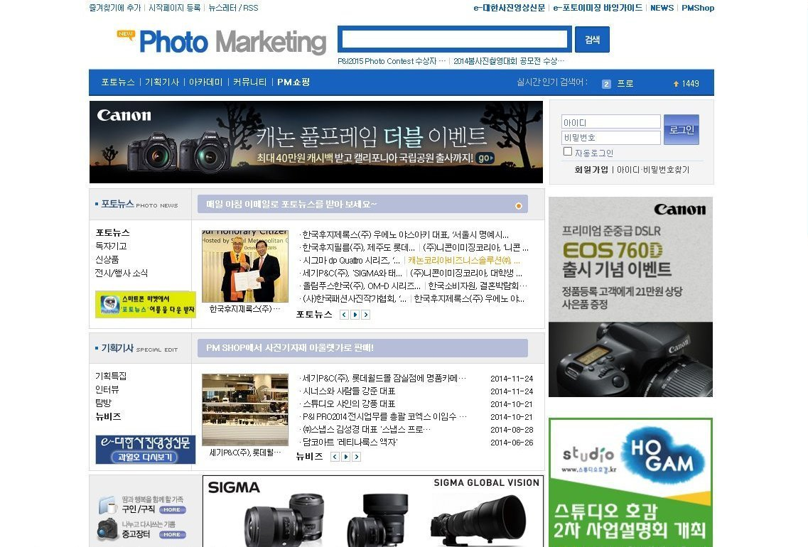 photomarketing.co.kr