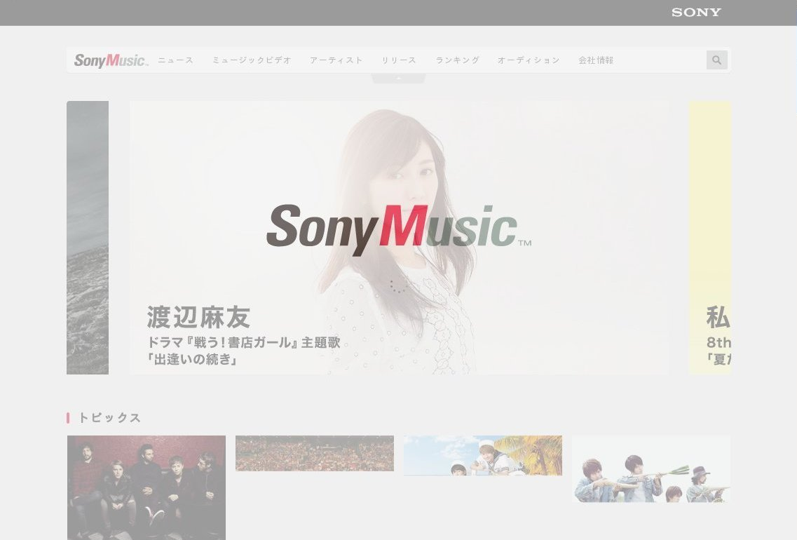 sonymusic.co.jp