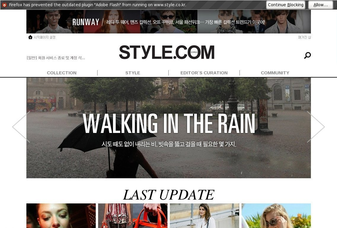 style.co.kr