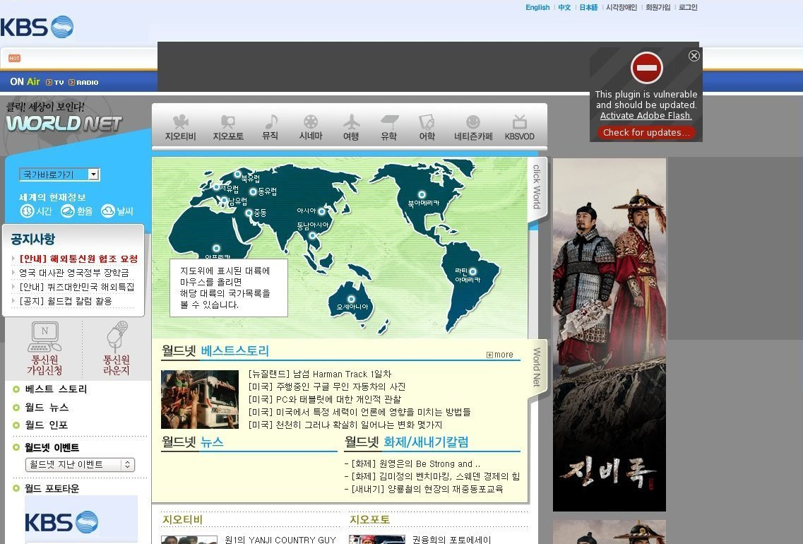 worldnet.kbs.co.kr