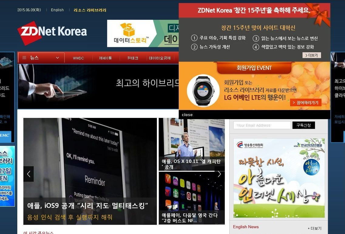zdnet.co.kr